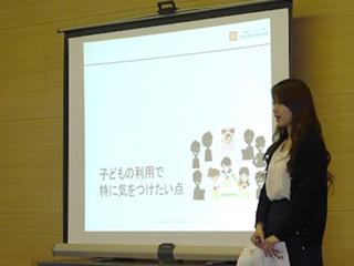 小野寺 由香さんの講演風景