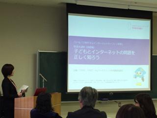 田名部 真由美さんの講演風景